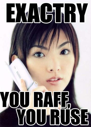 you laugh you lose raff ruse japan japanese phone girl image macro